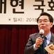 백재현 국회의원, 의정보고회 개최