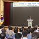 박승원 시장, 특정집단에 도움 되는 예산 과감하게 폐기 주문