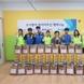 KTX 광명역, 추석맞이 독거 어르신에게 온누리상품권 후원