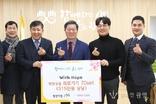 청년기업 'e청춘' 어르신 위한 의료용품 515만원 상당 기부