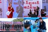 제2회 광명 드림아트 페스티벌 개최