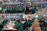 광명시새마을회, 자연형 생태하천 복원 봉사자교육 실시