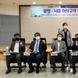 광명.시흥 취락구역 개발 정책방향 모색위한 정책 대토론회 개최