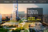 3기 신도시 청약일정은 홈페이지에서 알아보세요!