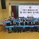 민주평화통일자문회의 광명시협의회 통일의견수렴 및 정기회의 개최