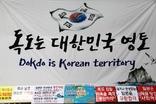 정대운 도의원, 일본의 독도를 향한 영토침탈 야욕 규탄