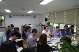 정대운, 김영준 도의원, 취락지구 개발관련 간담회