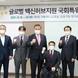여.야의원, 글로벌 백신허브지원 국회특위 구성 추진