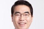 양기대 국회의원, 민주연구원 상임부원장으로 선임